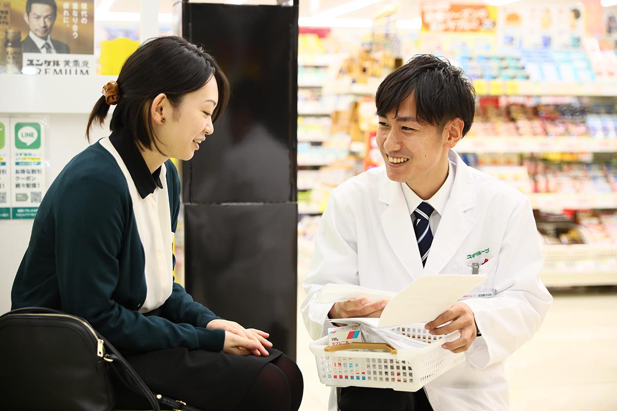 【1Day】薬剤師の働きかたインターンシップ