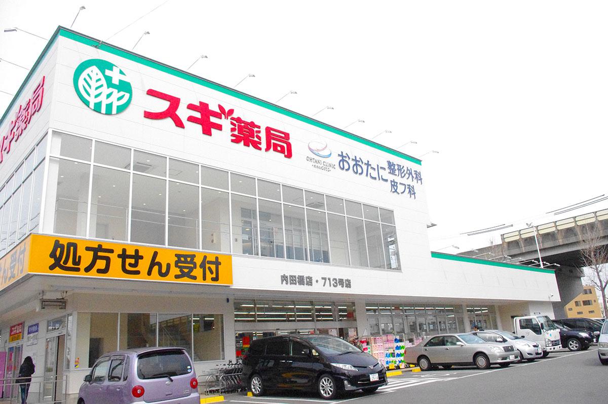 【1Day】スギ薬局まるわかり!店舗見学付企業研究インターンシップ