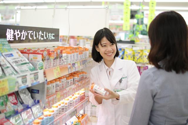 リモート【リアル店舗を体験!】スギ薬局セミナー