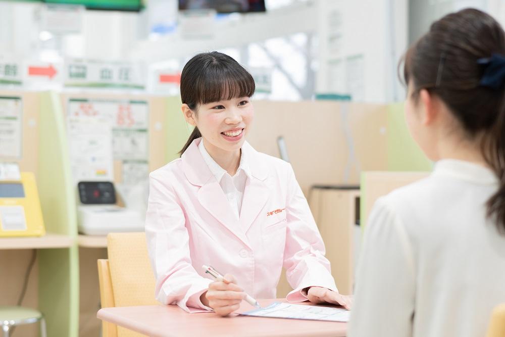 しっかり!『スギ薬局の健康サポート!』管理栄養士体験コース